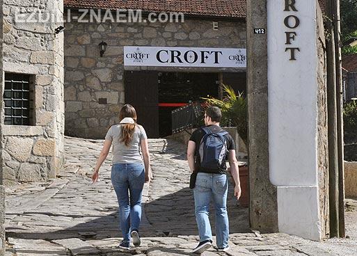 Экскурсия с дегустацией португальского портвейна в Порту