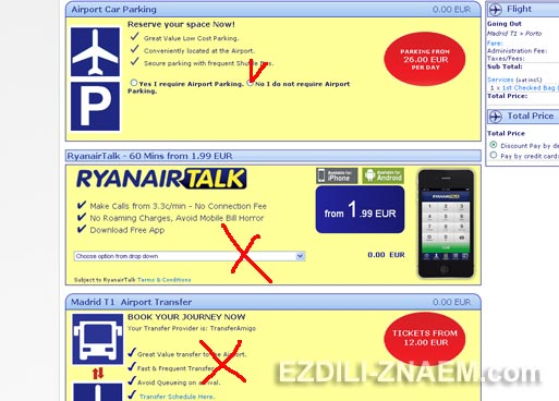 Авиабилет билеты онлайн