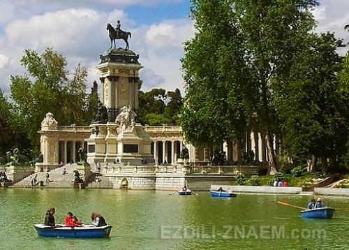 В парке Ретиро в Мадриде