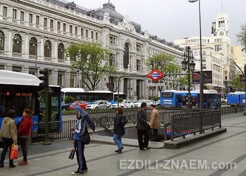 """Фото Мадрида. Метро """"Банк Испании"""""""