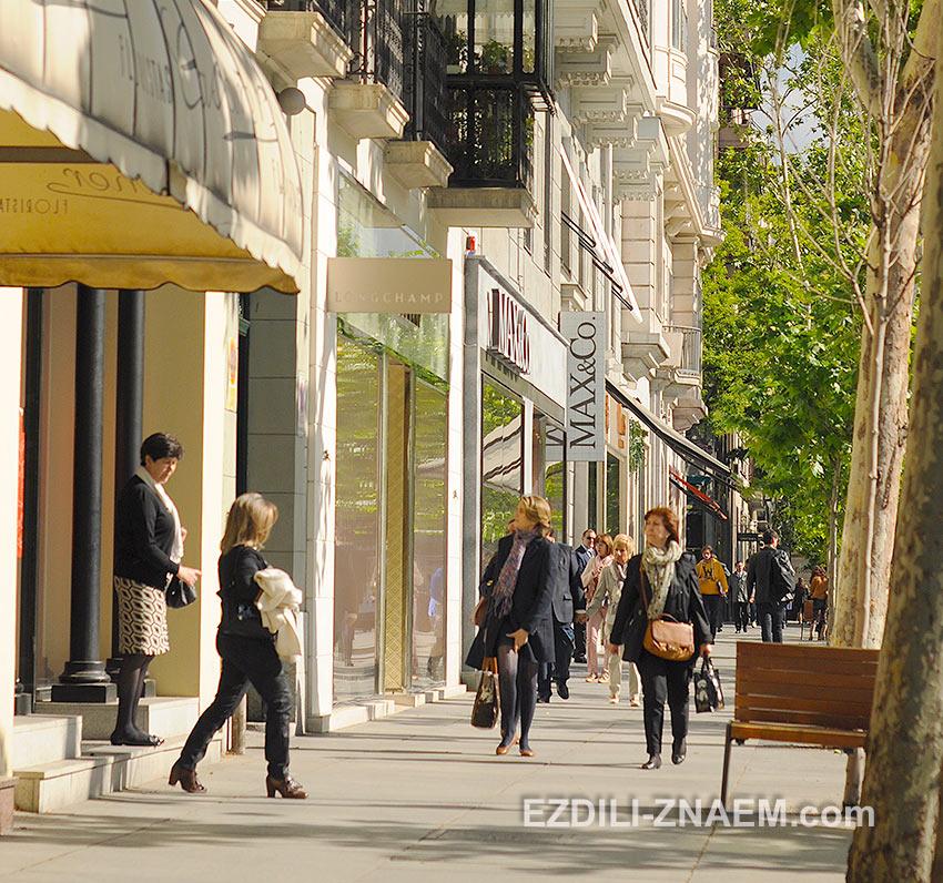 прогулка в районе Саламанка в Мадриде