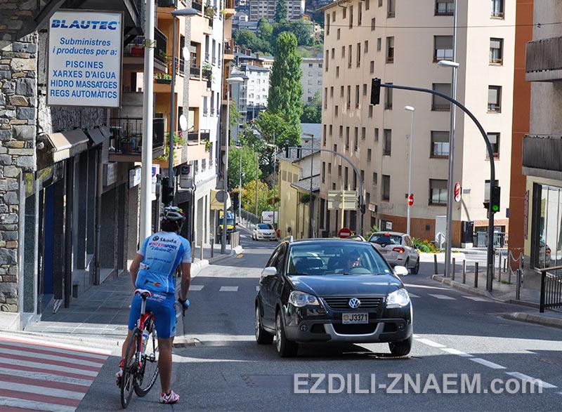 прогулки по Андорре - настоящий фитнес