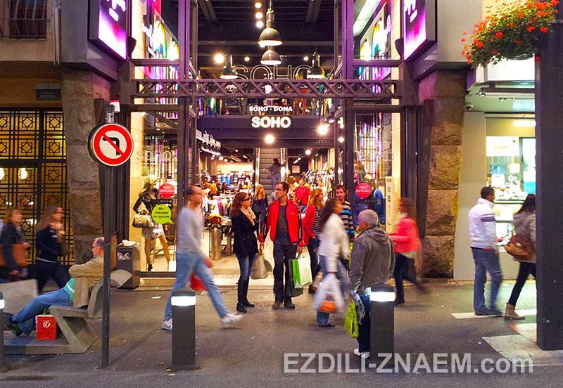шопинг в Андорре