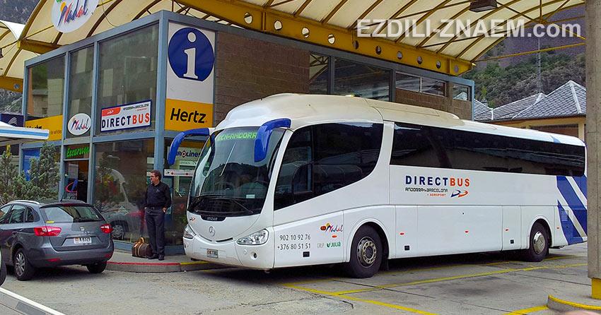 Автобус DirectBus прибыл из Барселоны в Андорру Ла Велья
