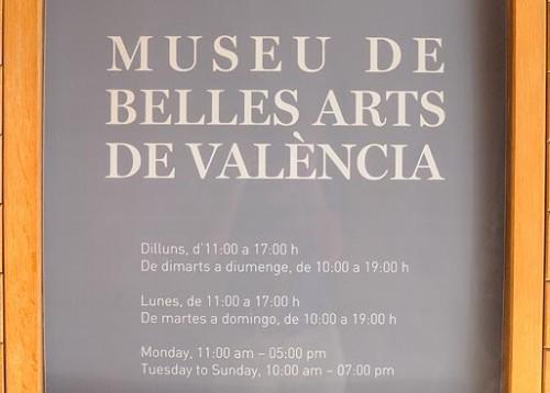 Время работы музея искусств в Валенсии