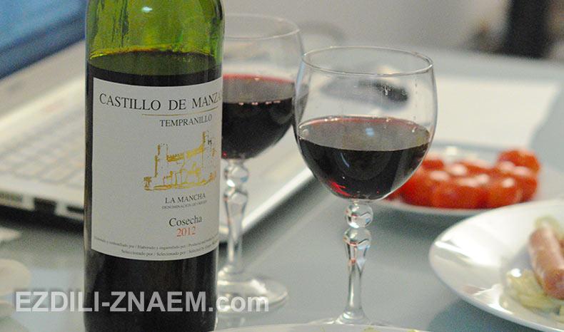"""Вино в Испании - это несомненно """"плюс"""""""