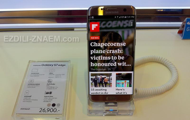 Цена на телефоны Samsung S7 Edge в Таиланде