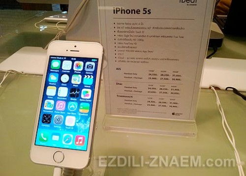 цены на айфон 5S в салоне Apple в Тайланде