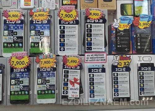 Цены на телефоны в Тайланде