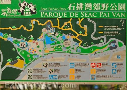 Парк Seak Pai Van в Макао