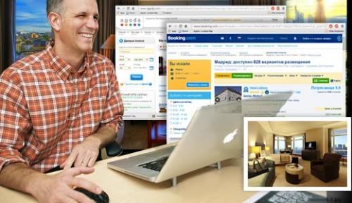 Бронирование отелей онлайн: через букинг или через агоду