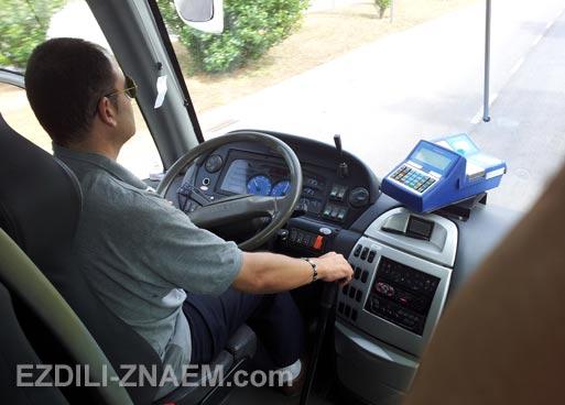 """На автобусах """"Alsa"""" по Испании"""