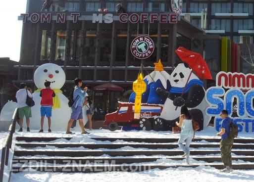 Декоративный снег в Таиланде