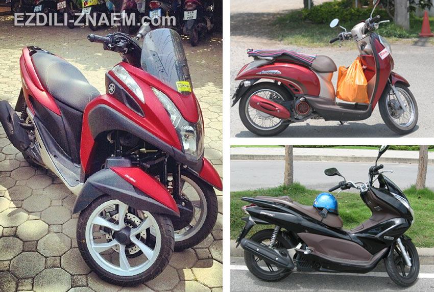 выбор модели мотобайка в Таиланде