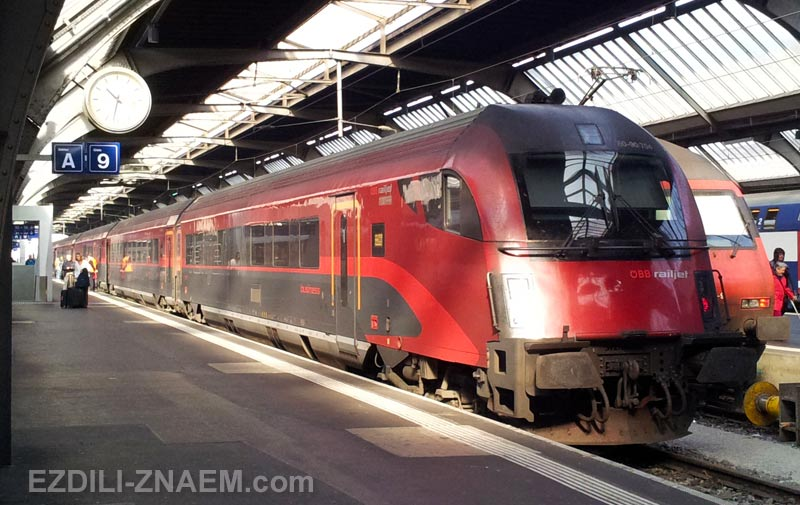 Поезда в Австрии