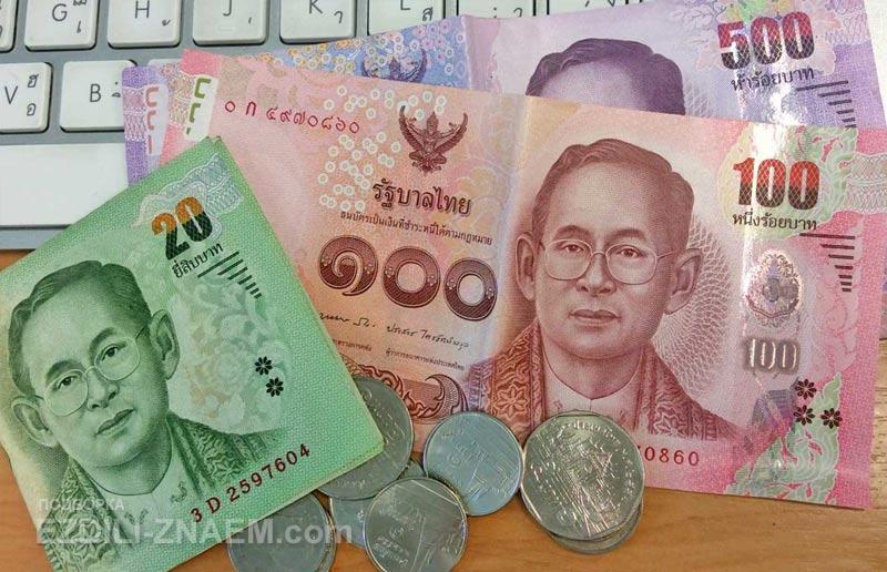 Тайские баты
