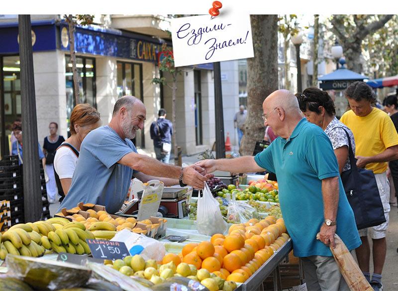 Бланес -дневной рынок, Испания