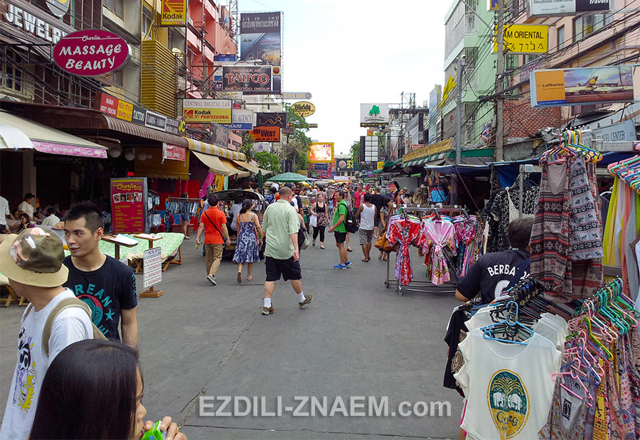 в Бангкоке все пути ведут через Каосан
