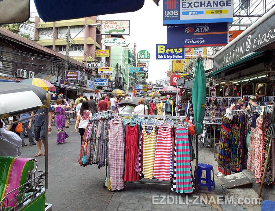на Каосане можно закупиться одеждой и всем необходимым для путешествия