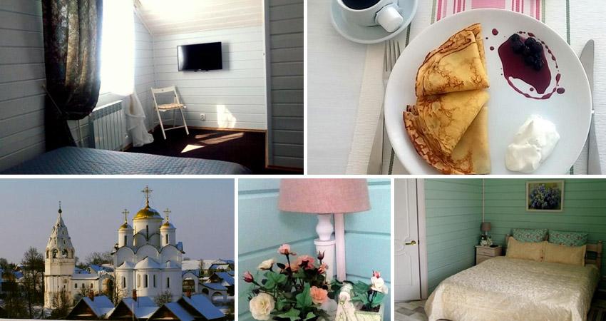 Гостевой Дом на Покровской, Суздаль