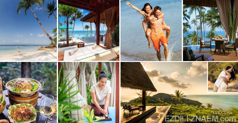 Свадебное путешествие в таиланде на острове Самуи, отель Four Seasons Resort Koh Samui