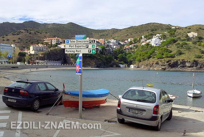 лодки и машины в бухте Портбоу, Испания