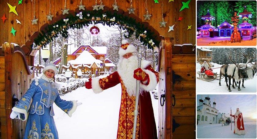 Новый год в России: Великий Устюг