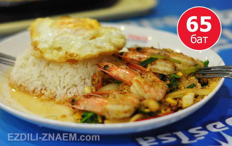 Рис с креветками и мидиями в соусе