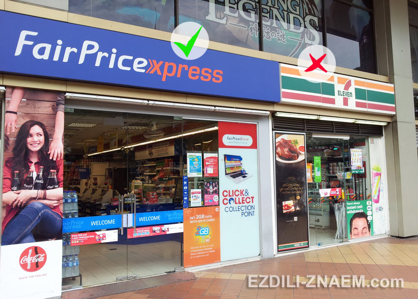 """Магазины """"FirePrice"""" в Сингапуре, гораздо дешевле привычных """"7/11"""""""