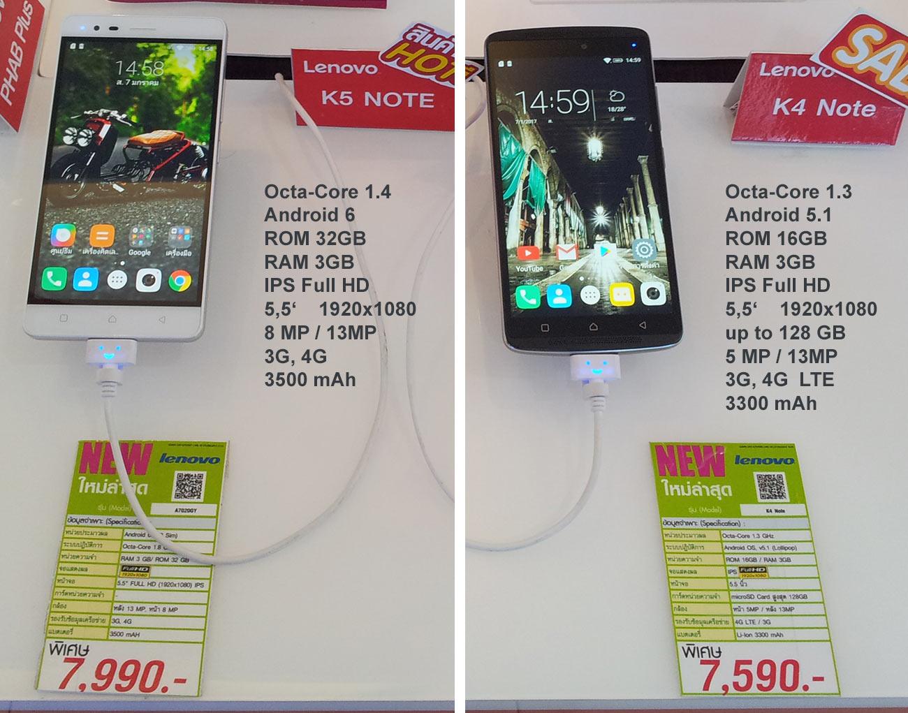 смартфоны Lenovo K4 и K5 Note