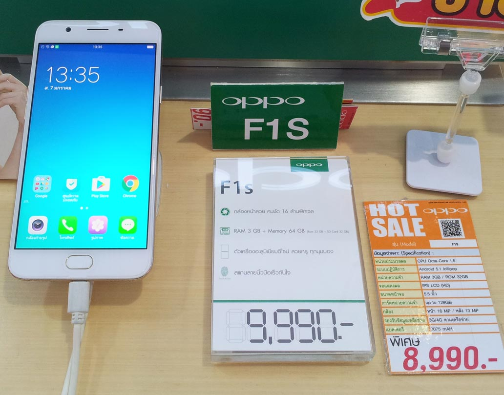 Смартфон OPPO F1S в Таиланде