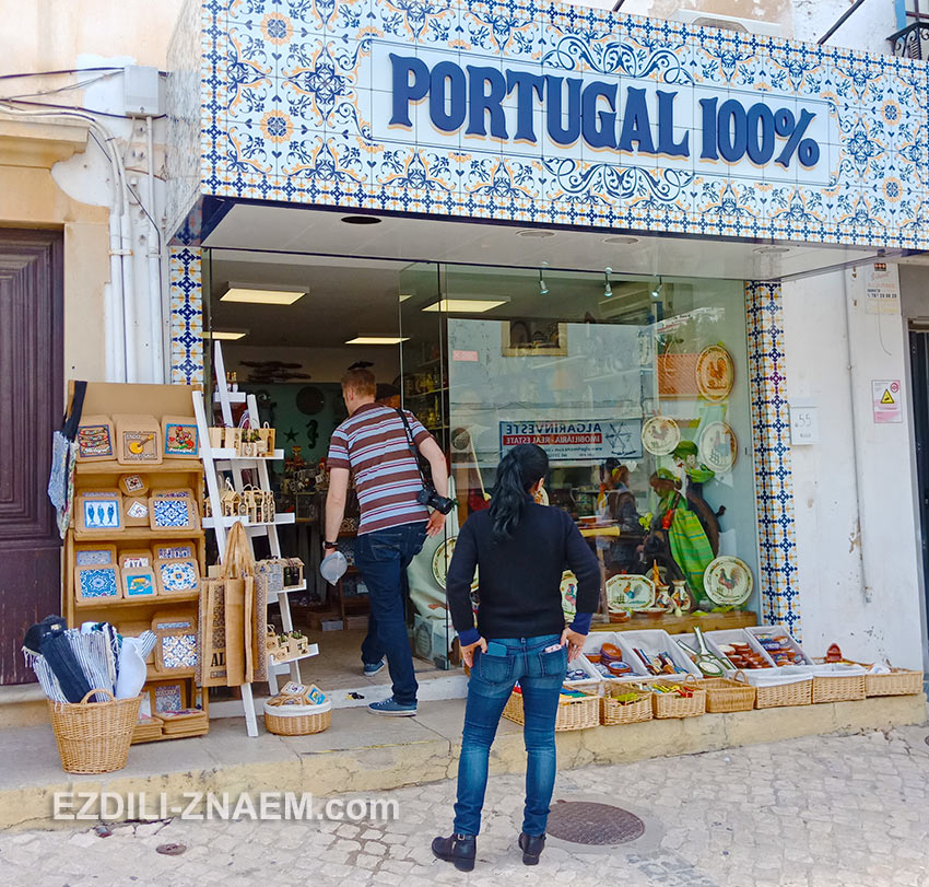 Что привезти из Португалии? Конечно же декоративные плитки азулежу