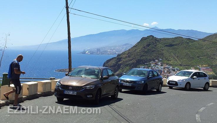 Аренда авто на Тенерифе
