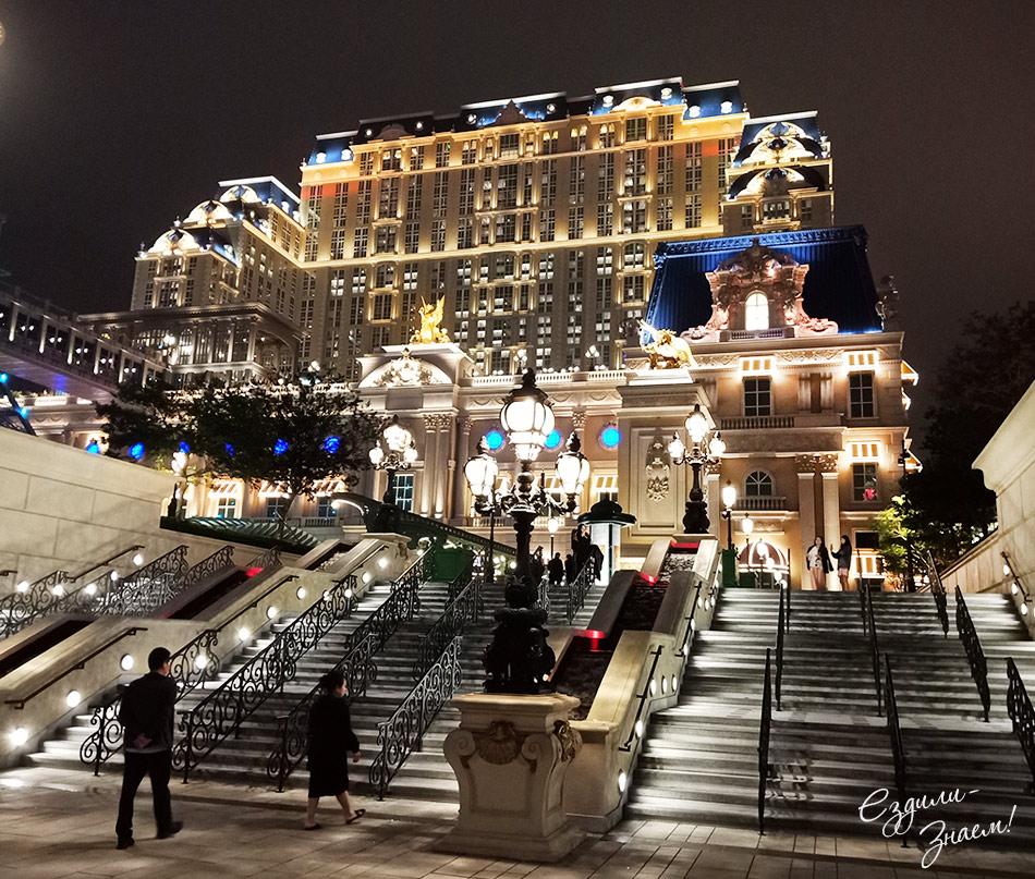 """Отель """"The Parisian"""""""