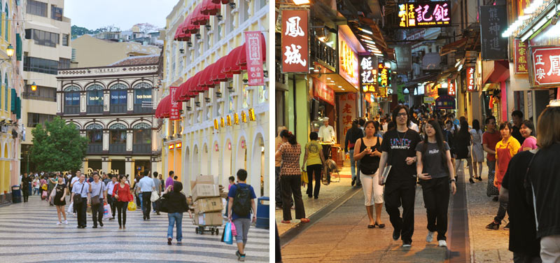 туристическая часть Макао - старый город