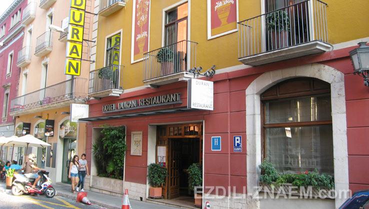 """Отель """"Дюран"""" в Фигерасе, Испания"""