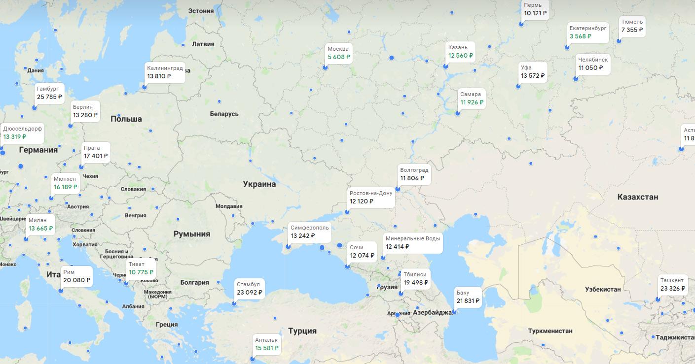 Цены на перелеты из Новосибирска в Европу, туда и обратно