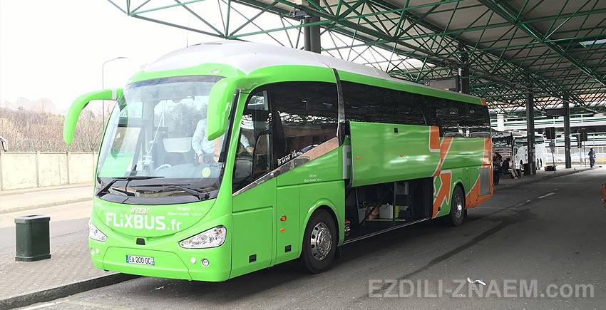 Посадка на автобус FlixBus в Милане