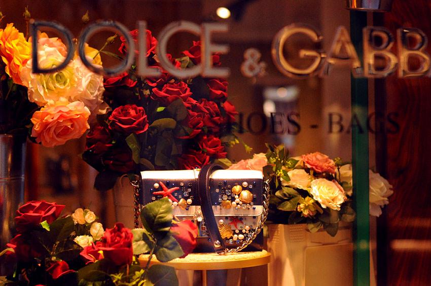 Магазины Милана