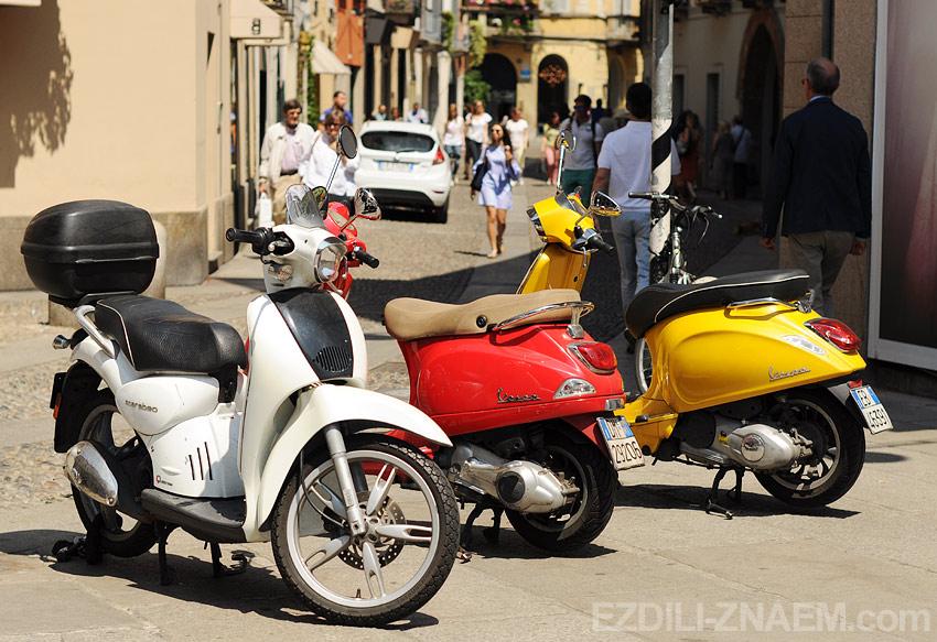 Мотороллеры в Милане