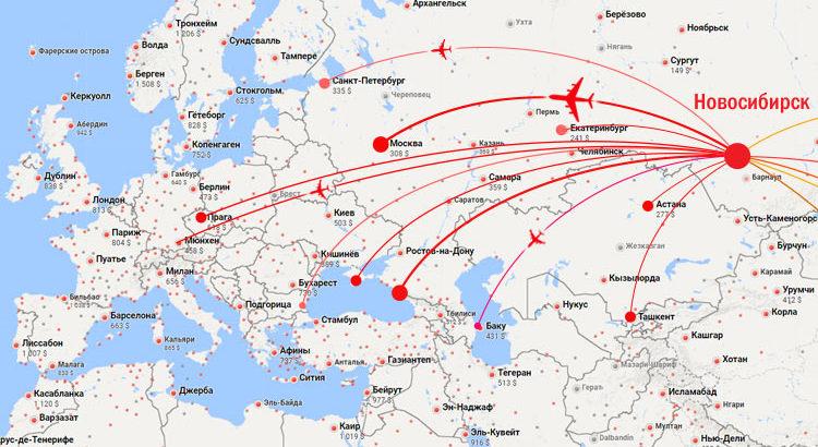Прямые авиаперелеты из Новосибирска