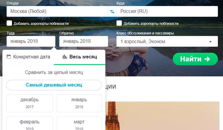 Круглосуточная центральная авиакасса Ташкенте продажа