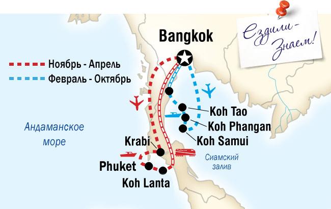 Карта, куда и когда лучше ехать в Таиланд