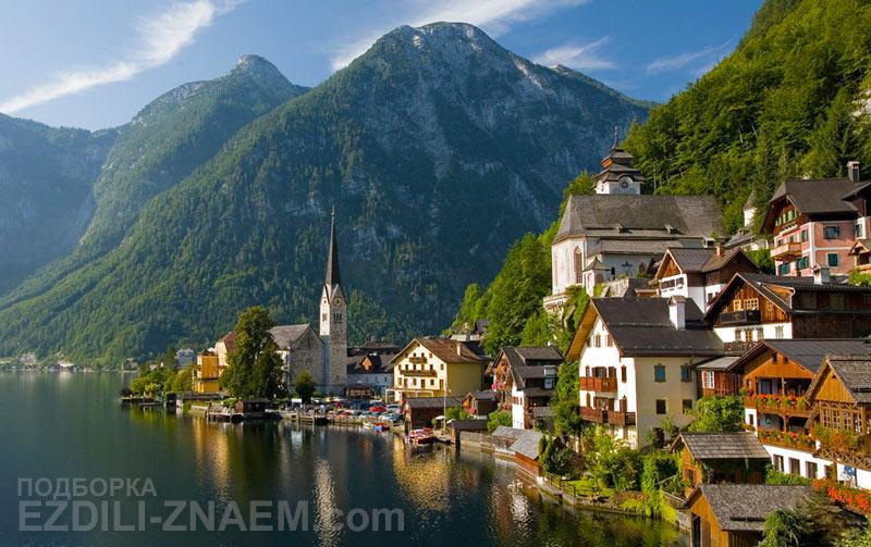 Гальштат - красивый город в Австрии