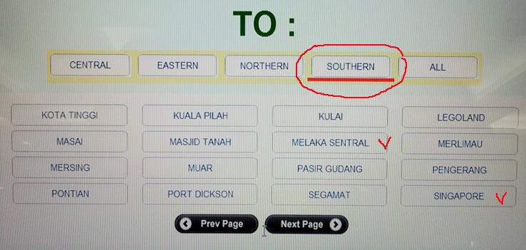 Как купить билеты на автобус в Малайзии
