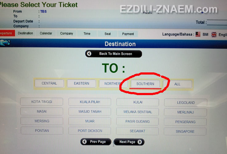 На фото: выбор направления при покупке билета на автобус из Куала Лумпура в Малакки