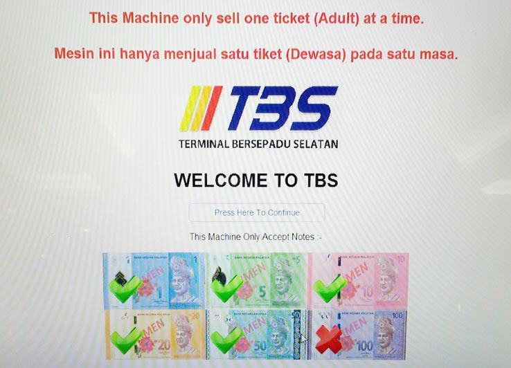 Покупка автобусных билетов в Малайзии