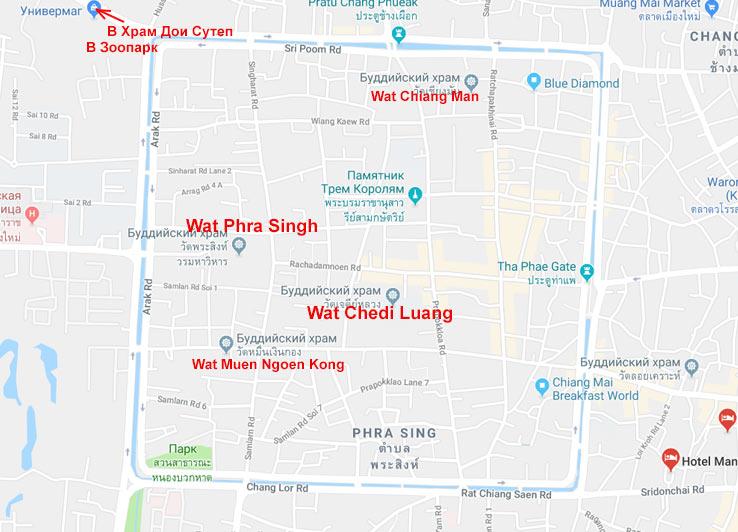 Карта старой части Чиангмая