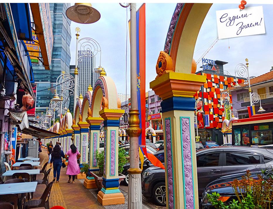 Квартал Маленькая Индия в Куала-Лумпур
