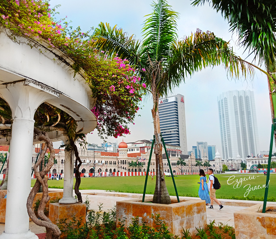 Площадь Мердека (Dataran Merdeka) - площадь Независимости в Куала-Лумпур